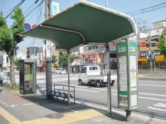 「四貫島二丁目」バス停留所