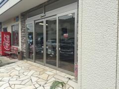 茨城スバル自動車三浦自動車工業