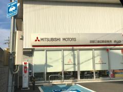京都三菱自動車販売峰山店