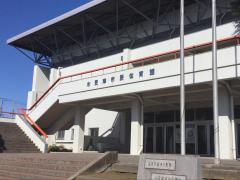 木更津市民体育館