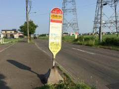 「いずみ野小学校前」バス停留所