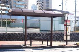 「相生山住宅」バス停留所