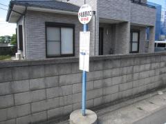 「西ノ口」バス停留所