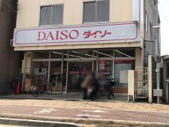 ザ・ダイソー 京都西院駅前店