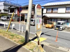 「辻堂東海岸」バス停留所