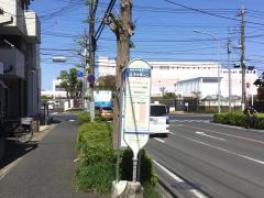 「浄水場入口(朝霞市)」バス停留所