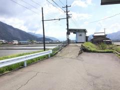 越前野中駅