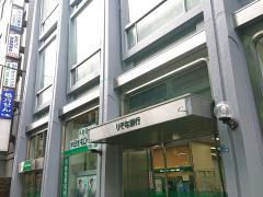 りそな銀行橿原支店