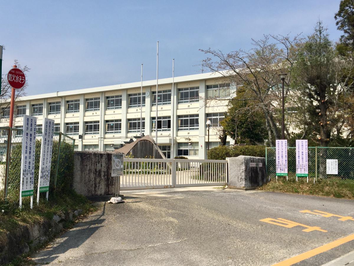 加納小学校(愛知県豊田市)