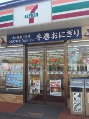 セブンイレブン 高鍋北高鍋店