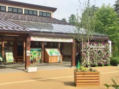 国営アルプスあづみの公園(大町・松川地区)