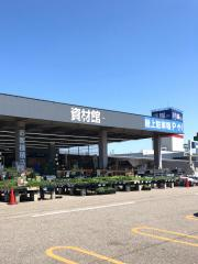 DCMカーマ 高岡駅南店