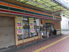 セブンイレブン 下関グリーンモール店