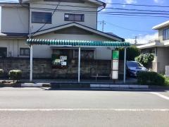 「木ノ下一丁目」バス停留所