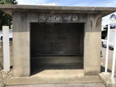 「小俣」バス停留所