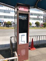 「小阪駅前」バス停留所