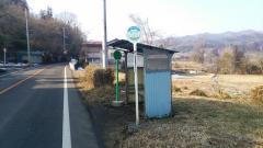「新井(東吾妻町)」バス停留所