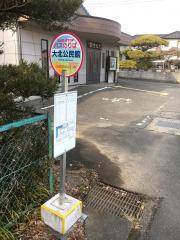 「大北公民館」バス停留所