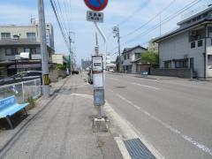 「十全病院前」バス停留所