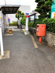 「早岐支所前」バス停留所