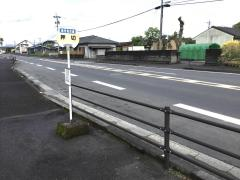 「押切」バス停留所