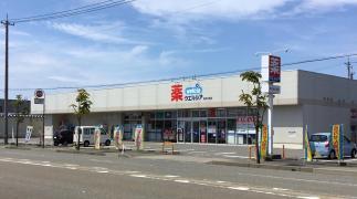 ウエルシア 金沢三池店