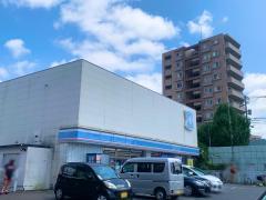 ローソン 稲城矢野口店