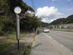 「千軒」バス停留所