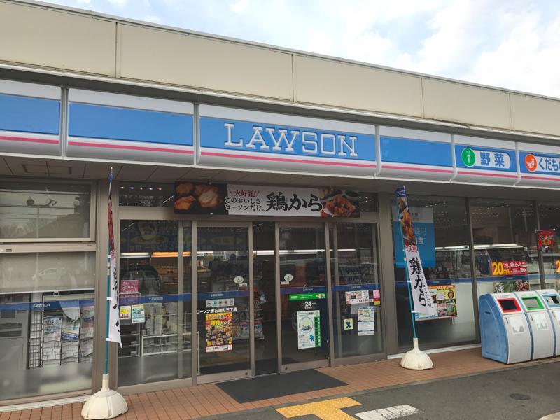 ローソン堺石津町3丁店