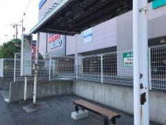 「兎平」バス停留所