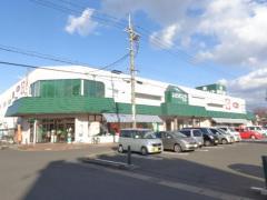 おばまショッピングセンター