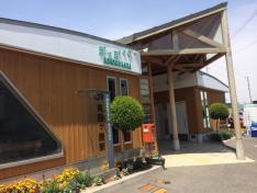 青野ケ原駅