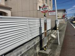 「長沢町」バス停留所