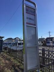 「武蔵村山市民会館」バス停留所