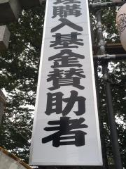 八坂神社例大祭