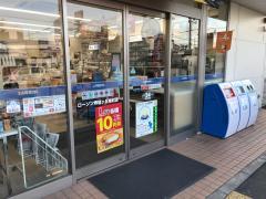 ローソン 堺旭ヶ丘南町店