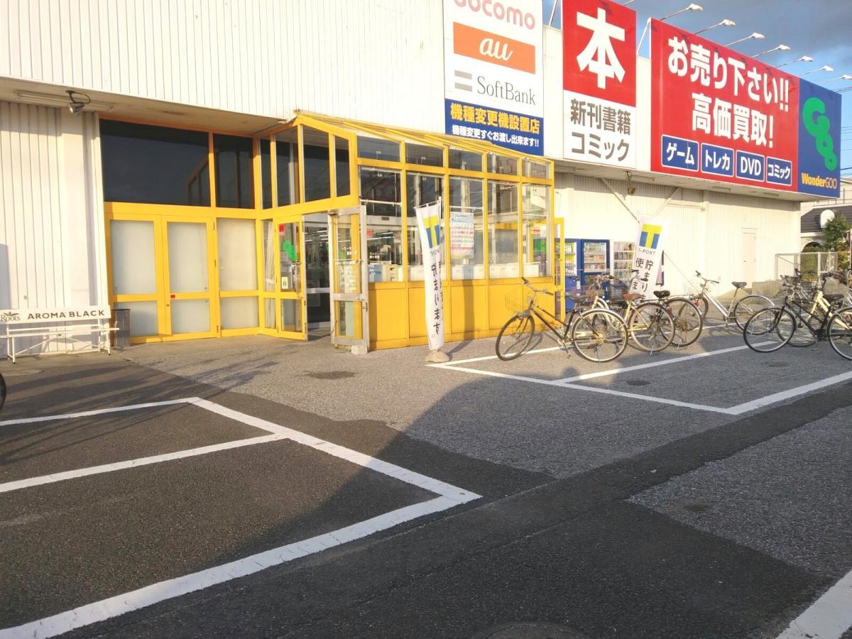 鎌ヶ谷 ワンダー グー カー用品 リサイクルショップ