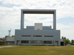 江津市総合市民センター