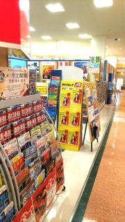 JTB宇都宮アピタ店