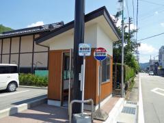 「国府駅前」バス停留所