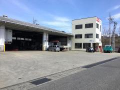 関東いすゞ自動車沼田出張所