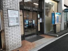 福岡銀行香椎支店