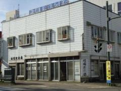 松坂古書店南通り店