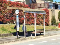 「猪名川町役場前」バス停留所