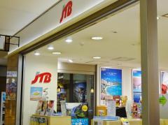JTB博多駅地下街店
