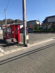 「大の目」バス停留所