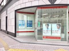 三菱UFJモルガンスタンレー証券株式会社 姫路支店