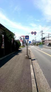 「黒土口」バス停留所