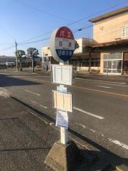 「萩原(高鍋町)」バス停留所