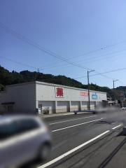 ウエルシア 静岡松富店